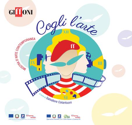 giffoni_festival_q2